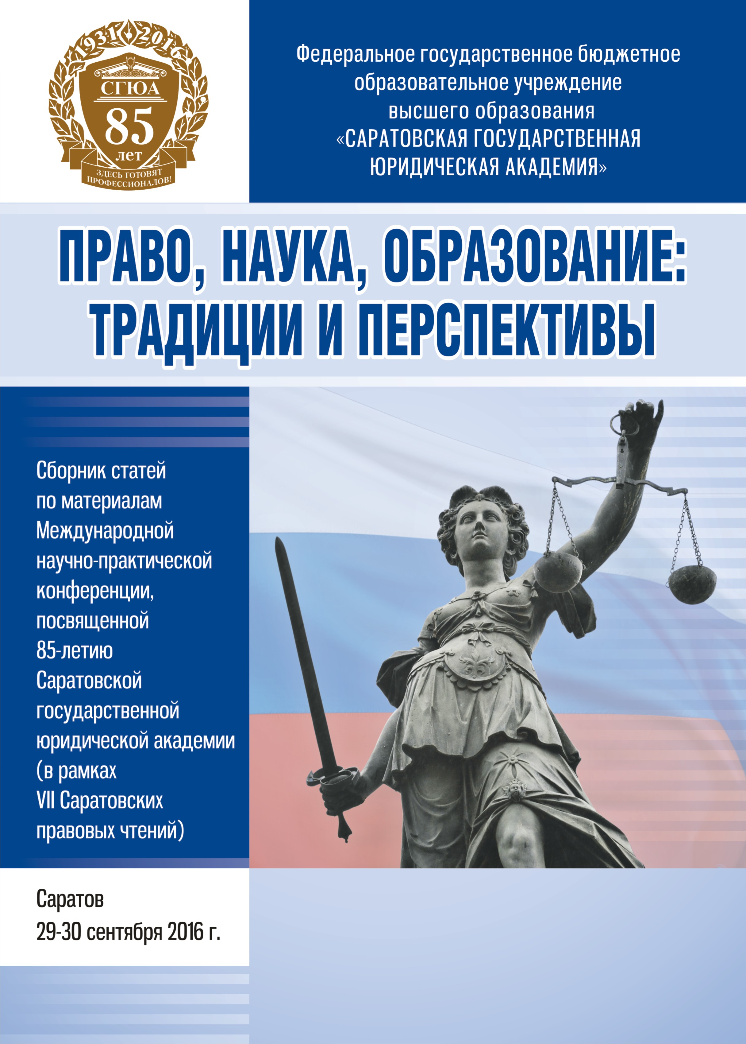 Слово безграничность употреблялось смысле отрицания границ между странами членами евразийского